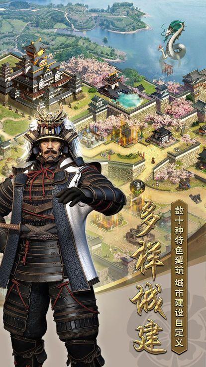傲世王者官方网站下载最新版图片3