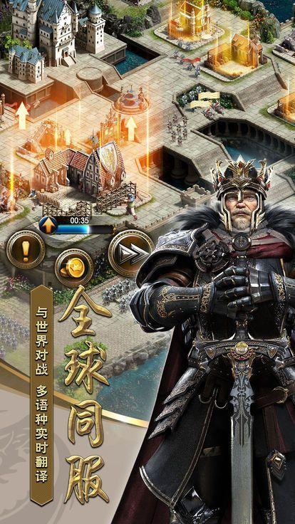 傲世王者官方网站下载最新版图片2
