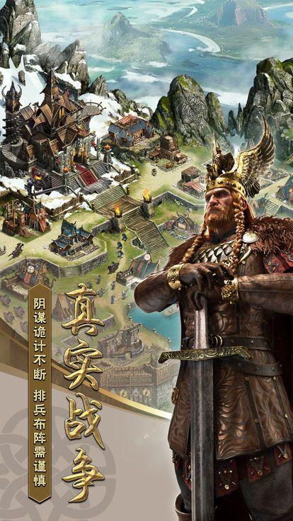 傲世王者官方网站下载最新版图片1