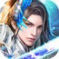 执剑问长生游戏官方网站下载最新版 v1.0