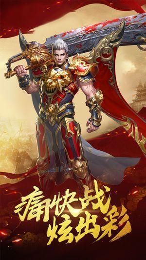 裁决武神游戏官方网站下载安卓版图片2