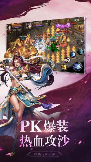 裁决武神游戏官方网站下载安卓版图片3