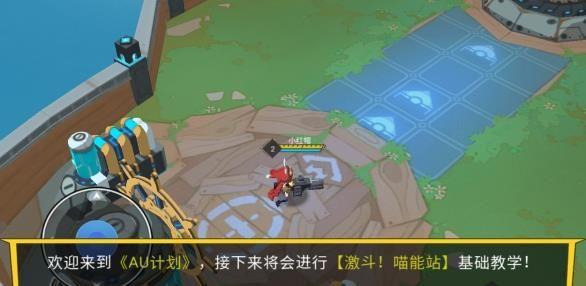 极速大乱斗抖音游戏官网版下载图片3