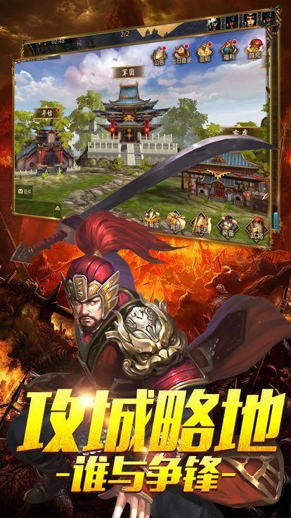 烈火骑士BT手游满V变态版图片4