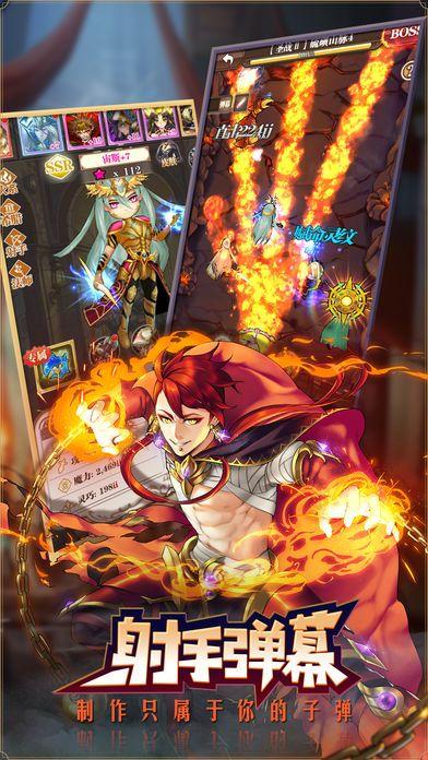 梦幻射手手游官方网站下载安卓版图片2