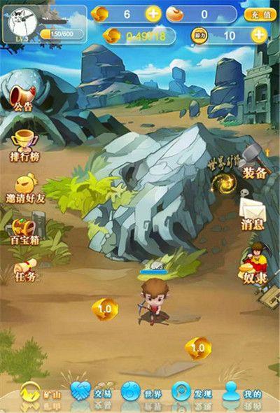原石猎人游戏安卓版图片4
