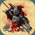 受死之旅游戏官方网站下载正式版 v3.2