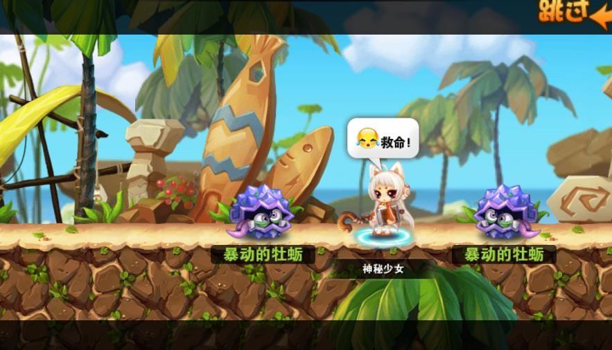 单机冒险岛手游官方网站下载安卓版图片2