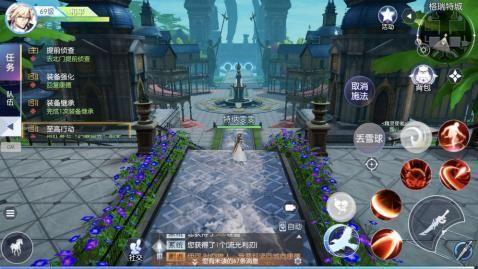 代号S手游官方正版安卓最新版下载图片2