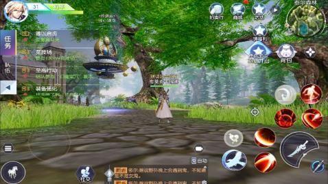 代号S手游官方正版安卓最新版下载图片4