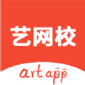 artapp