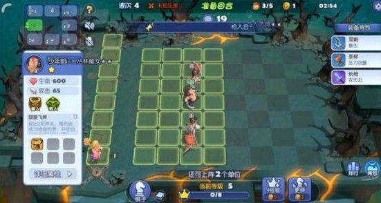 梦塔防手游蛮族骑士阵容推荐:4蛮族骑士流玩法攻略图片1