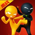 激战火柴人手游官方网站下载最新版 v1.0.1