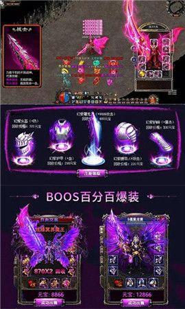 复古屠龙官方版传奇正版手游下载图片2