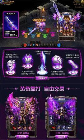复古屠龙官方版传奇正版手游下载图片4