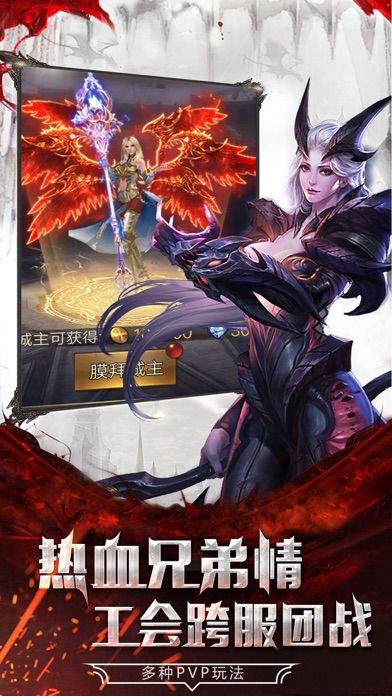 暗黑末日手游官网安卓版下载图片2