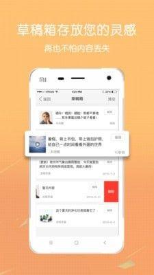 0954社交官方版app软件下载图片2