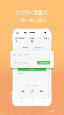 0954社交官方版app软件下载图片3