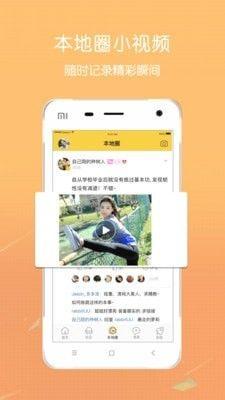 0954社交官方版app软件下载图片4