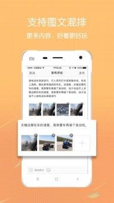 0954社交官方版app软件下载图片1