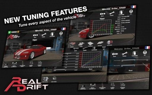 Real Drift无限金币版中文游戏最新下载图片1