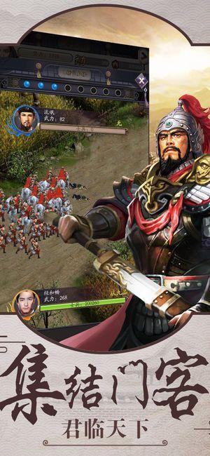 邂逅大明游戏官方网站下载正式版图片3