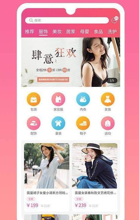 美咕网官网手机版app下载图片2