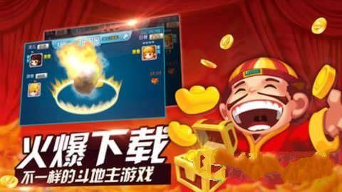 众娱斗地主十三水安卓游戏官方版下载图片3