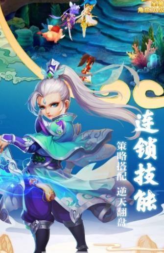 放置西游星耀版H5手游官网版下载最新版图片2