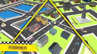 真实出租车模拟2019官网版图片3