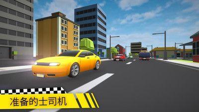 真实出租车模拟2019官网版图片4