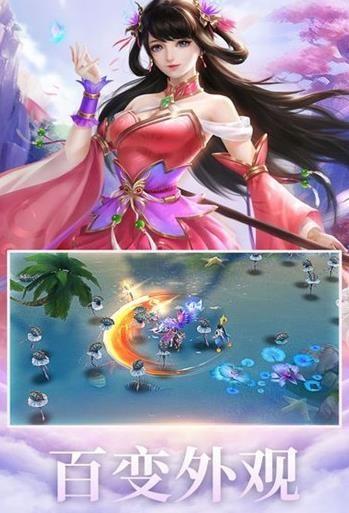 擎天仙路BT游戏变态版图片3