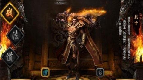 炼狱王城盛世皇城BT游戏变态版图片3