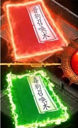 热血巅峰单机版手游官方网站下载图片3