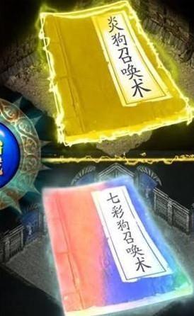 热血巅峰单机版手游官方网站下载图片2