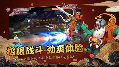 妖怪奇谭手游官方网站下载安卓版图片1