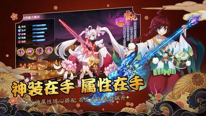 妖怪奇谭手游官方网站下载安卓版图片2