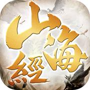 山海经妖兽传说官方网站图1