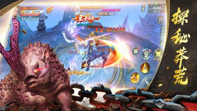 山海经妖兽传说变态版图2