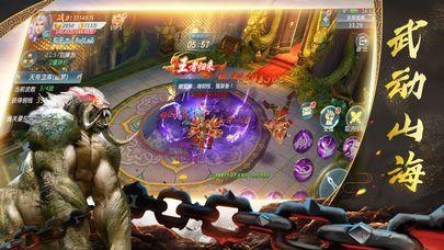山海经妖兽传说变态版图4