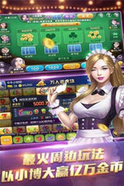 510K扑克手机游戏单机版下载地址图片2