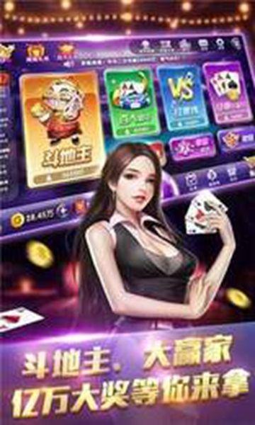 510K扑克手机游戏单机版下载地址图片3