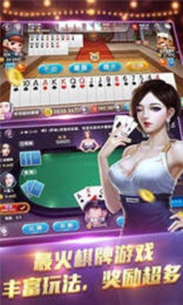 510K扑克手机游戏单机版下载地址图片1