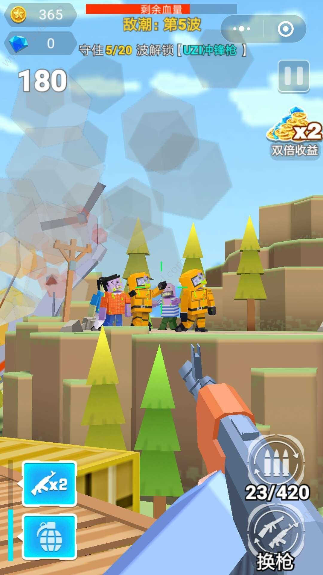 抖音枪枪吃鸡游戏官方网站下载正式版图片1