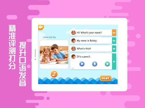 贝果英语app最新官网版下载图片2