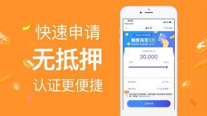 小金盒app贷款官方版下载 v100