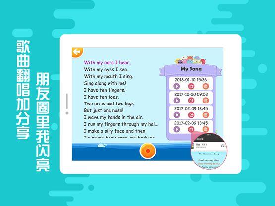 贝果英语app最新官网版下载图片4
