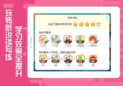 贝果英语app最新官网版下载图片1
