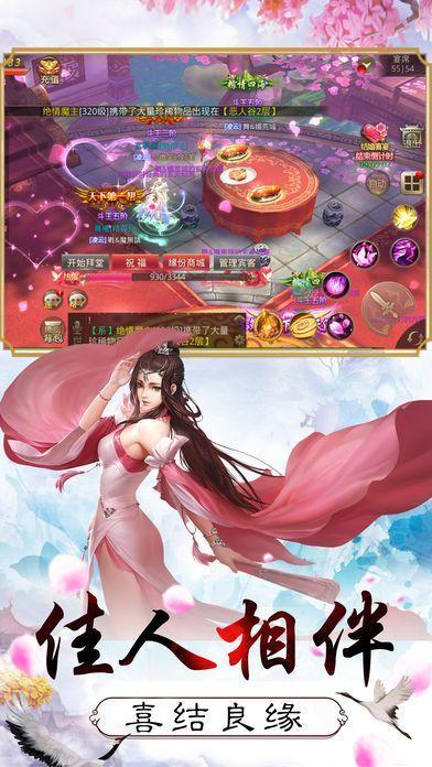 仙神之初手游官网版下载最新版图片1