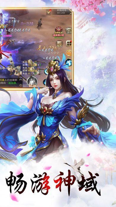 仙神之初手游官网版下载最新版图片4
